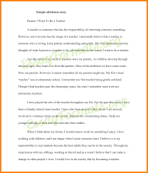 self image essay example of essay introduction toreto co informative research paper