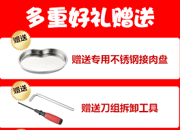 2019 600W <b>commercial meat slicer Electric</b> automatic stainless steel ...