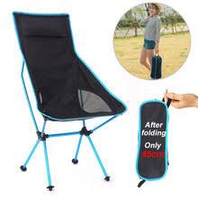 Outdoor <b>Camping</b> Chair Oxford Cloth <b>Portable Folding</b> Lengthen ...