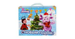 <b>Пакет</b> подарочный Лунтик С Новым Годом! CLRBG-LNTNY-05 ...