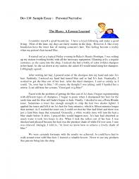 how to start an autobiography essay how to start a narrative essay essay