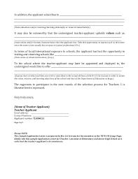 Intent Letter Sample For School Sample Letter Of Application Teacher 1 In Elem Jhs