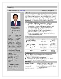 Human Resources Resumes Don Bosco Human Resources Resume