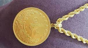 Reşat Altın Fiyat Euro