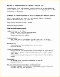 7 Resume Samples First Job Besttemplates Besttemplates
