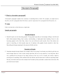 essay about a person example  home uncategorized descriptive essay sample about a persondescriptive essay  about a person free essays studymode