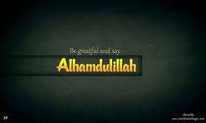 Alhamdulillah - HD Islamic Wallpapers ...