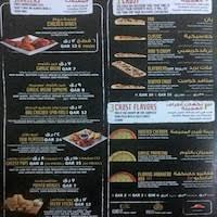 pizza hut menu 2014. Exellent Menu Scanned Menu For Pizza Hut For Menu 2014 Z