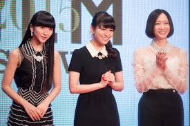 Japanese Pop Charts Perfume Japanese Band Wikipedia