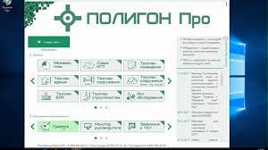 Составление межевого плана на уточнение ЕЗП Модули Графика и  Составление межевого плана на уточнение ЕЗП Модули Графика и Межевой план