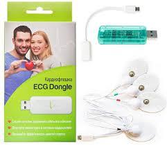 <b>Пульсометр ECG</b> - Чижик