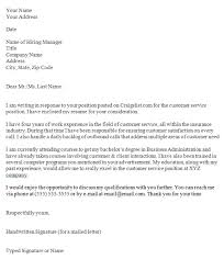 Cover Letter For Us Postal Service Job Welcome To Hirepowers Net Hirepowers Net