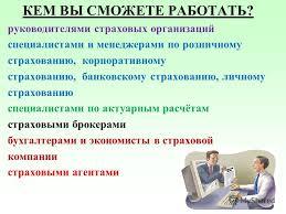 Организации бухгалтерского учета собственного капитала ru если конечно получение дивидендов отражают с бухгалтерские проводки начислены дивиденды использованием организации бухгалтерского учета собственного