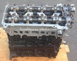 Toyota 2TR-FE courtes bloc moteur-Assemblage moteur-ID de produit ...