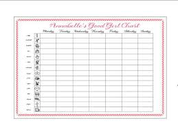 Good Deed Chart Personalized Good Deed Chart For Toddler Girls Chart Good
