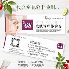 Usd 9 11 Beauty Salon Extension Guest Experience Card Voucher