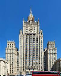 Внешняя политика России Википедия