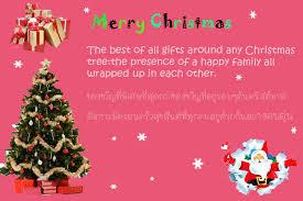 my profile :D: การ์ดวันคริสต์มาส