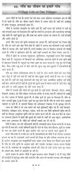 memorable day essay essay on a memorable day in my life in hindi