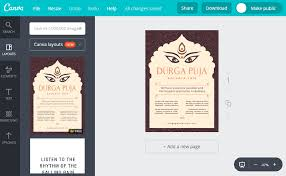 Make A Custom Puja Invitation Card Online Free Canva