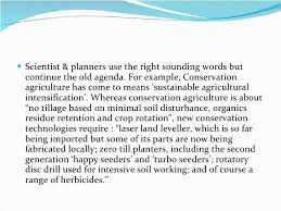 need for agricultural policy  26