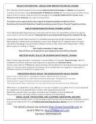 Carnatic Music Ragas Chart Music For Everyone Article For Press
