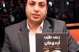 """بدء الترويج للنسخة العربية من كتاب """"رجب طيب أردوغان .. قصة زعيم"""""""