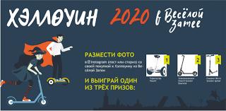 <b>Товары для праздника</b> — купить в интернет ... - Санкт-Петербург