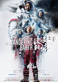 At First Light Movie Wikipedia The Wandering Earth 2019 Imdb