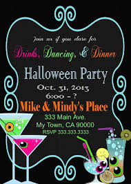 Halloween Party Invitation Office Party Birthday Party Invitations Printable Diy Costume Party Invitation