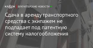 Отчет по производственной практике транспортной компании Изображения Москва Отчет по производственной практике транспортной компании