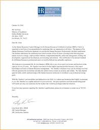 8 Professional Recommendation Letter Receipts Template