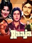 K. Raghavendra Rao Raaja Movie