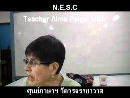 suraphet 415 English Teaching Teacher Alma Paige v.13 disc 1.mpg - YouTube