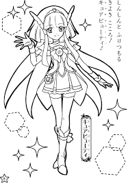 Glitter Force Toy Girl Coloring Page Printable Of Pages Beautiful