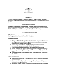 sample skill resume