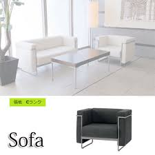 Modern Sofa For Living Room Cool Kaguror Solo Sofa Sofa Sofa Chair Armchair 48 Seat 48 P Cloth