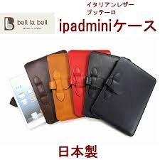tablet cases using the ero supple hands moisturized