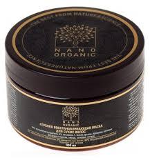 Nano organic <b>Маска для сухих и</b> поврежденных волос — купить ...
