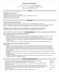 Software Engineer Resume Examples Entry Level Portrait Great