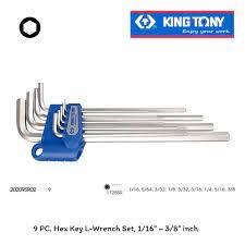 Kingtony หกเหลี่ยม ถูกที่สุด พร้อมโปรโมชั่น - เม.ย. 2021 | BigGo  เช็คราคาง่ายๆ