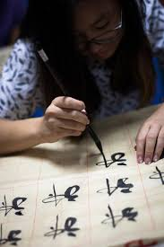 photo essay beijing cet academic programs photos by nina oishi lewis clark college student correspondent cet beijing language summer 2016