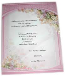 beautiful wording for wedding invitations sample wedding ideas Wedding Invitation Inviting Friends 15 inspiration gallery from beautiful wording for wedding invitations sample wedding invitation wording email inviting friends