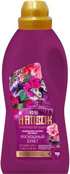 "<b>Кондиционер</b>-<b>парфюм</b> для белья <b>Hanbok</b> ""Роскошный букет"", 700 ..."