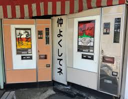 Noodle Vending Machine Adorable Our Reporters Mr Sato And Yoshio Go Chasing Their Youths At A