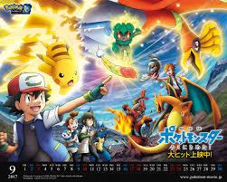 Ash Pokemon Movie 21 (Page 1) - Line.17QQ.com