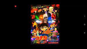 Detective Conan Movie 20 OST Main Theme: The Darkest Nightmare Version -  YouTube