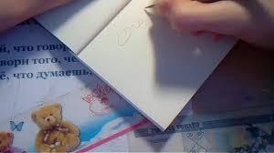 рисуем тату на бумаге