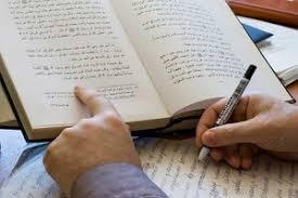 Процесс защиты диплома как подготовиться к нему и получить отлично  Подготовка доклада на защиту