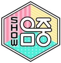 Show Music Core Wikipedia